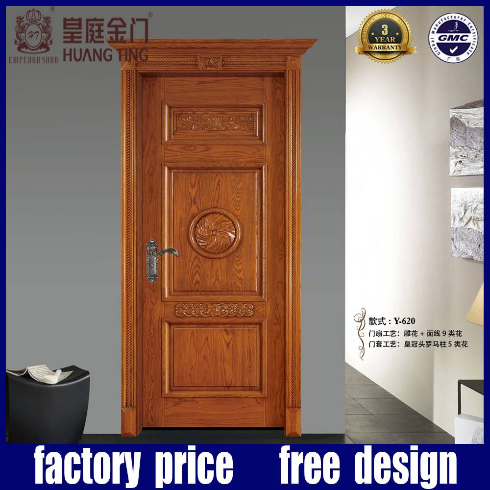Living room wooden door design solid wood interior door