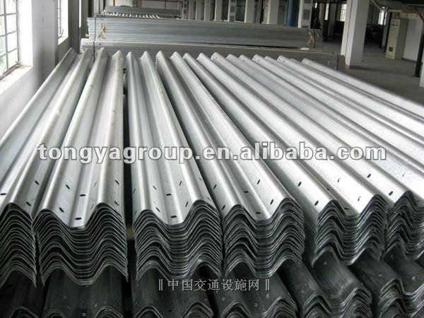 high quality w beam highway guardrail price
