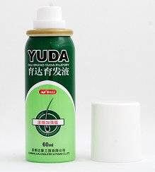 YUDA pilatory,Get your new hair in 10 days