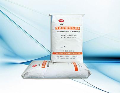 Redispersible Emulsion Polymer Powder Rdp