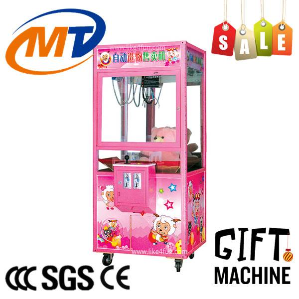 Key Master Vending gift game machine