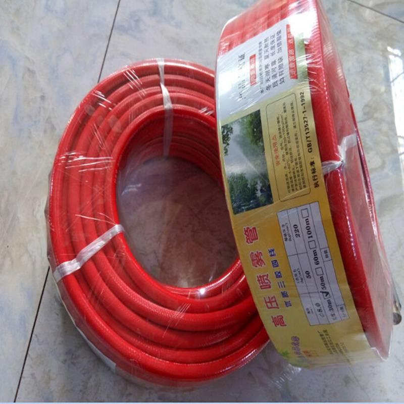 8.5mm 3layers PVC high pressure spray hose ,high burst pressure spray hose