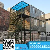 New Arrival 40 Feet Flat Pack container home/homes