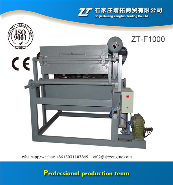 low cost 1000 pcs small egg tray machine