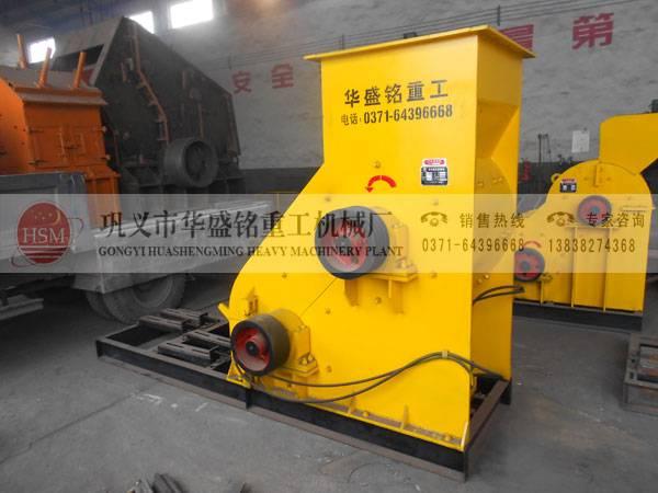 Sell Coal gangue crusher