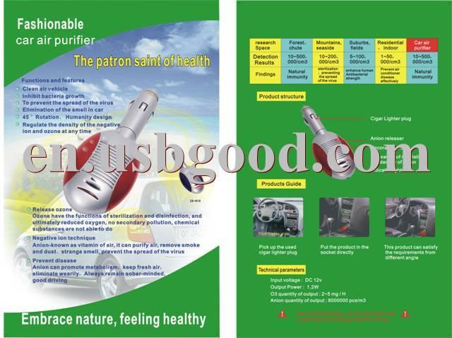 Car Air Purifier, Anion / Ozone Bad Odor Eliminator, Air Cleaner
