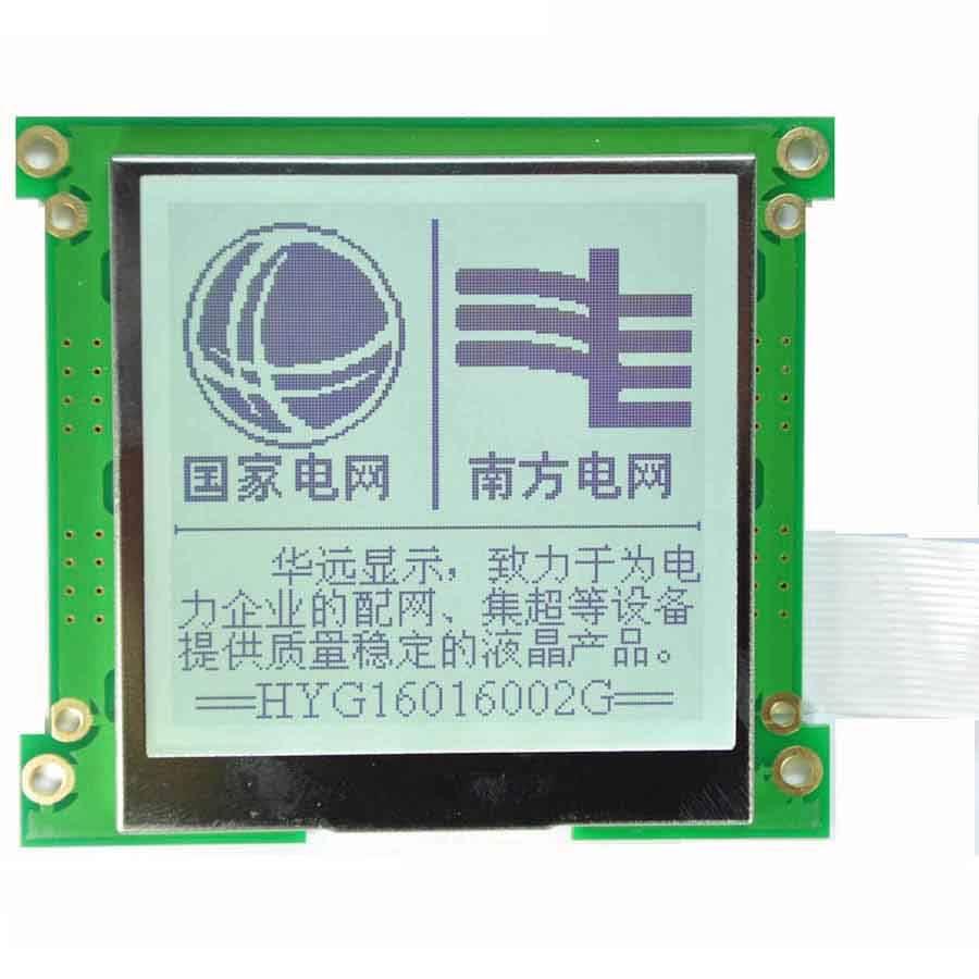 160x160 Cog LCD Module (HYG16016002G-FF62L-VF)