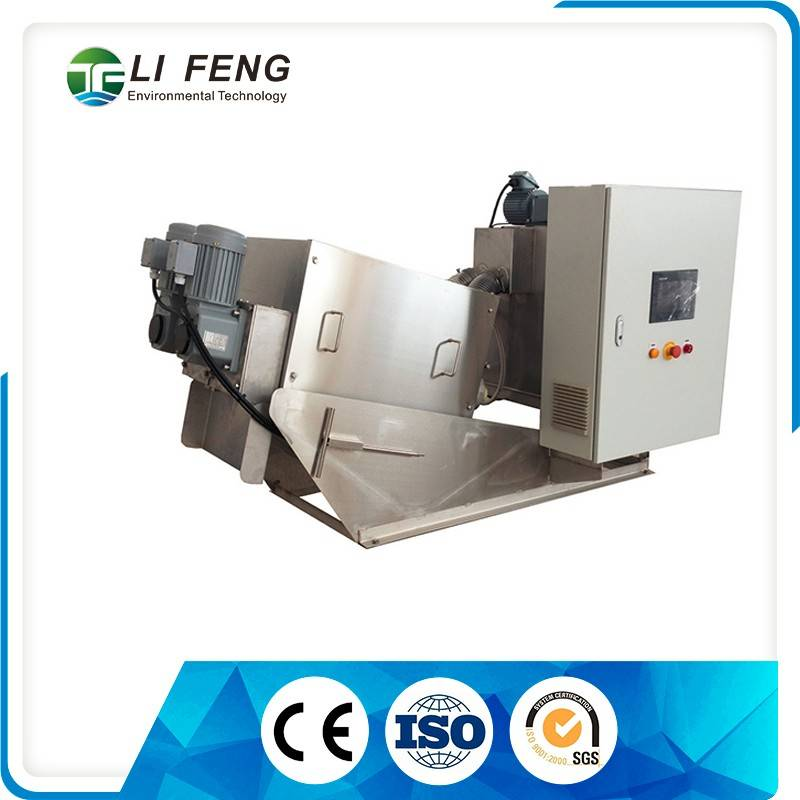 Sludge screw press machine
