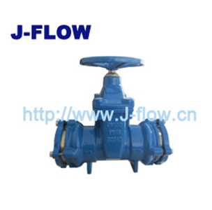 Ductile iron resilient seated gate valve