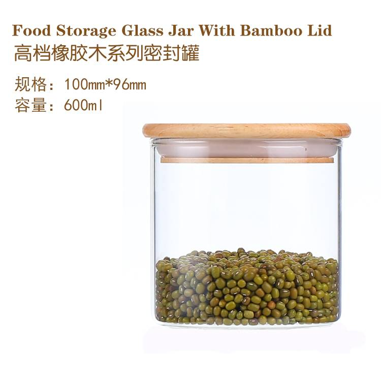 600ml borosilicate glass with wood cap