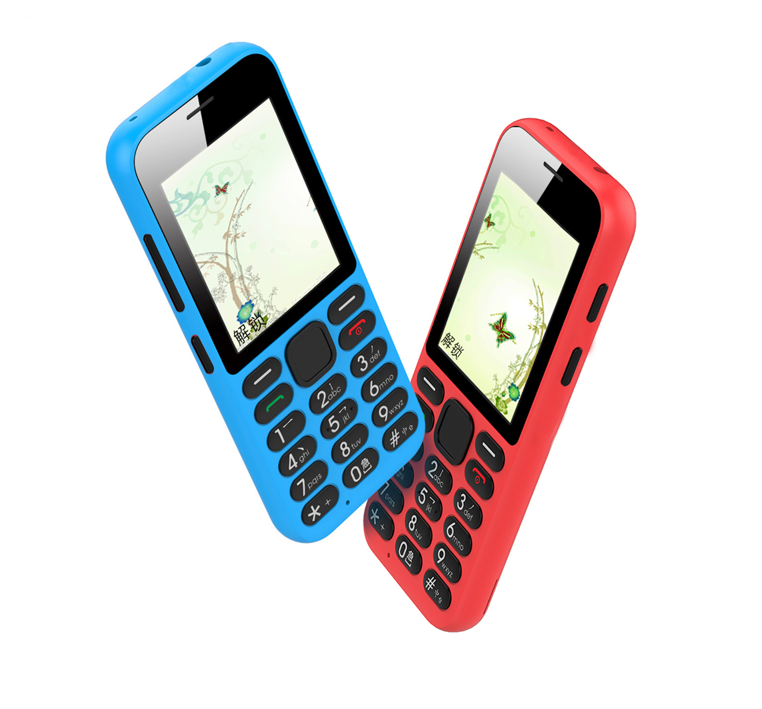 Colorful mobile phone, torch feature senior phone