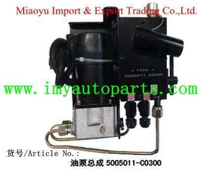 Dongfeng Oil Pump Assembly  5005011-C0300