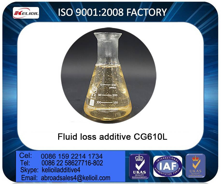Oil Well Cementing Fluid Loss Additive
