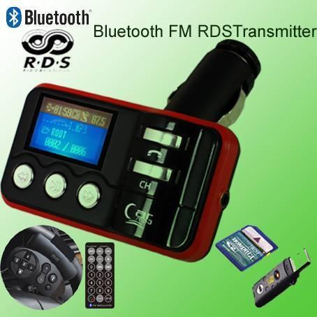 Bluetooth RDS FM Transmitter, FM RDS MP3,RDS Transmitter
