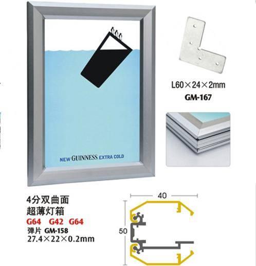 Light box 6063 extrusion aluminum profile