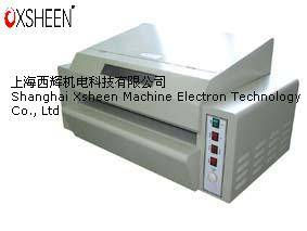 Embossing UV Coating Machine