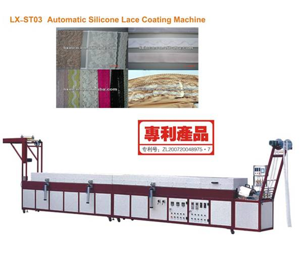 Automatic silicone  lace coating machine