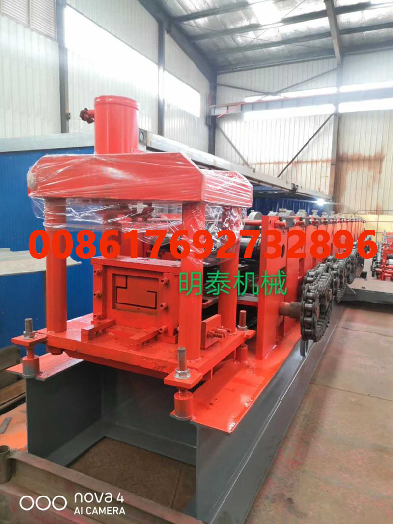 Frame of House Forming Machine