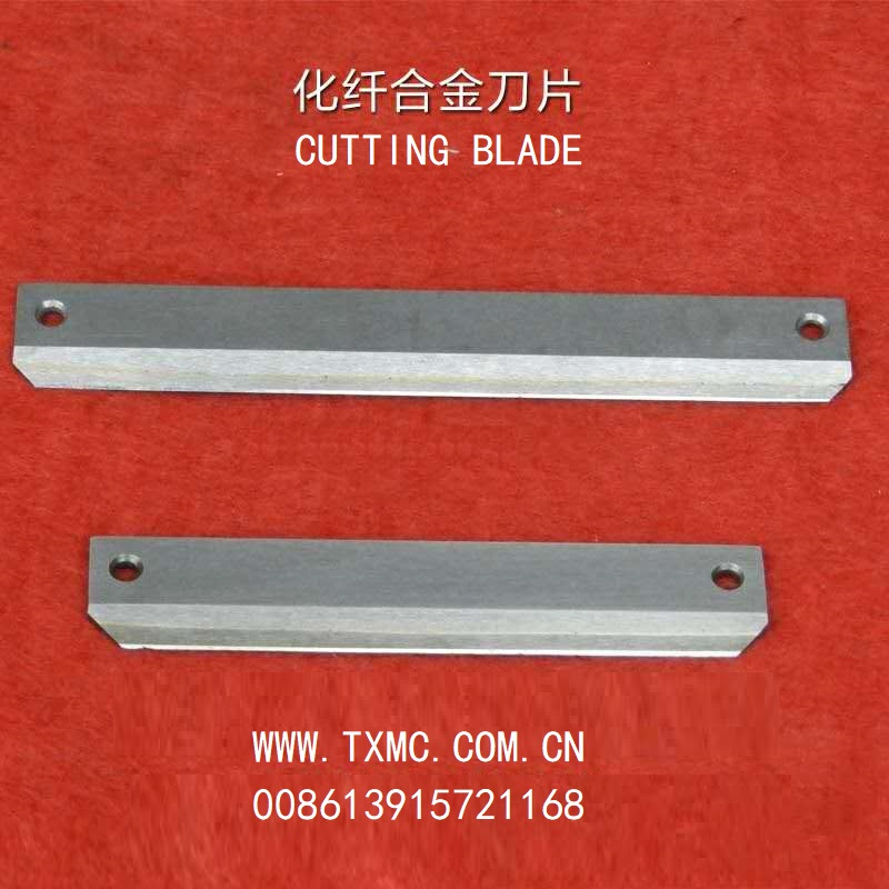 tungsten carbide Cutting Blade for Recycled Polyester Staple Fiber Production Line