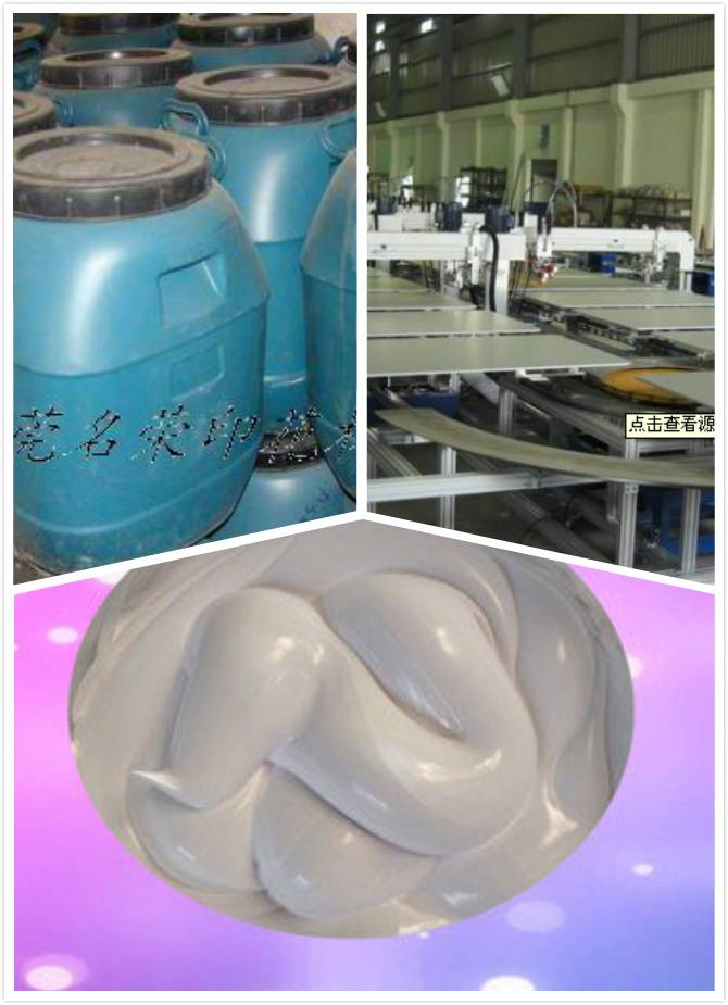 worldwide hot sale silk screen printer machine ink for t shirt