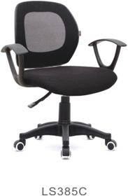 modern/ergonomic design executive chair/mutifunctional/durable office chair