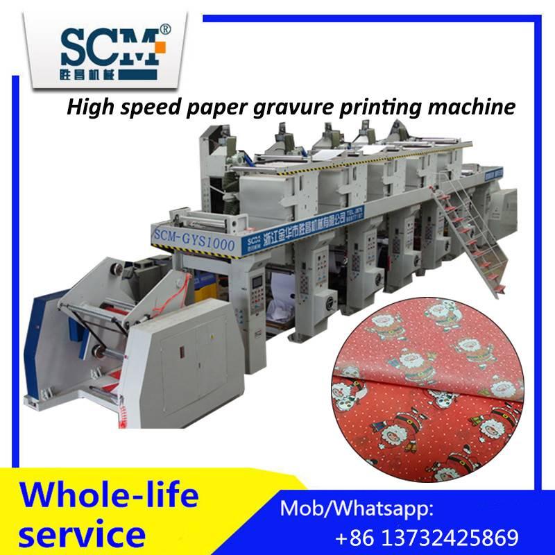 Automatic paper gravure printing machine (17g)