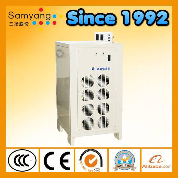 High power high frequency electrolysis rectifier