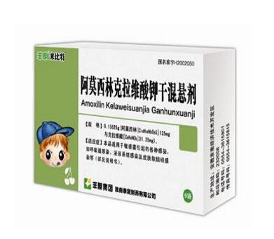 Amoxicillin and Clavularate Potassium for Suspension