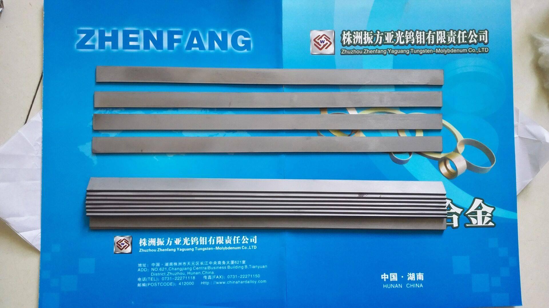 Tungsten carbide strip YG6 YG8 Carbide strip
