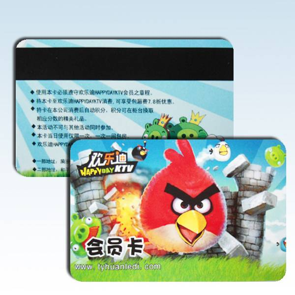 pvc member card with magnetic stripe