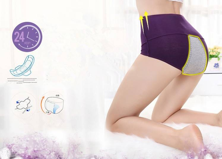 Modal Joint Menstual Peroid Underwear -5164#