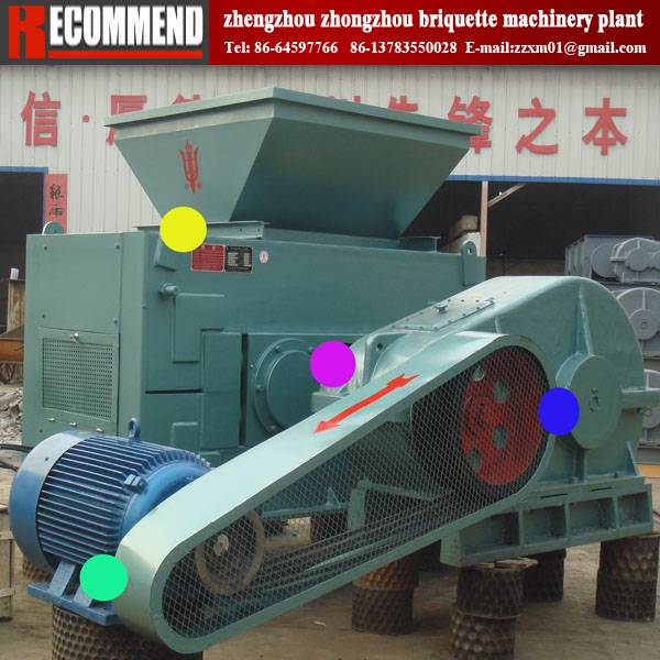 Advance technical environmental protection briquetting machine
