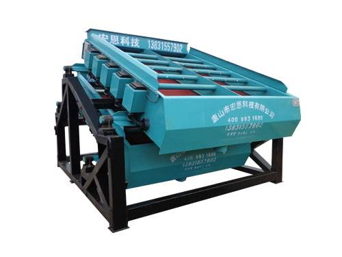 Laminated high frequency vibrating fine screen