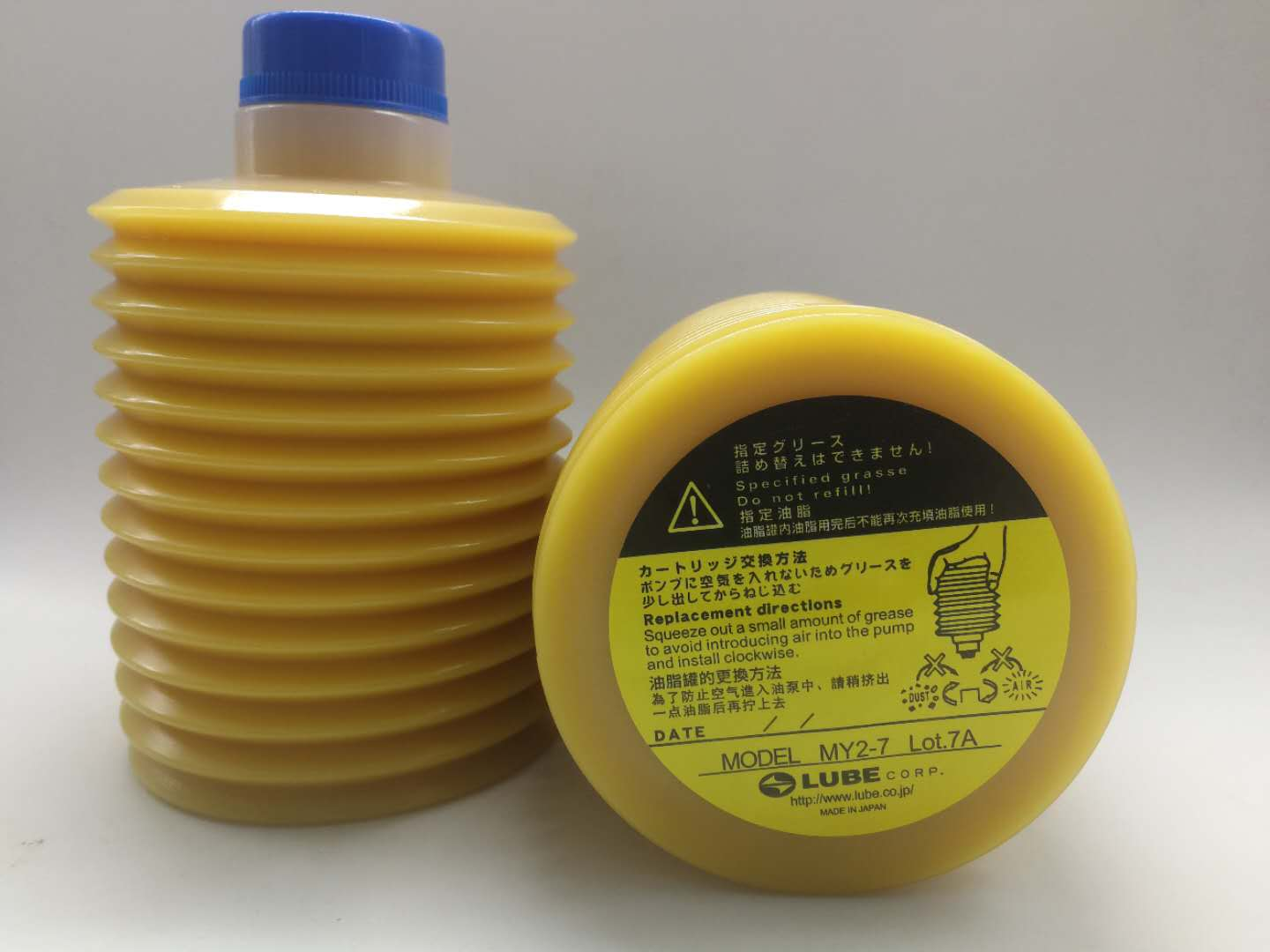 Original LUB SMT grease MY2-7 Grease & Lubricant use for SMT machine