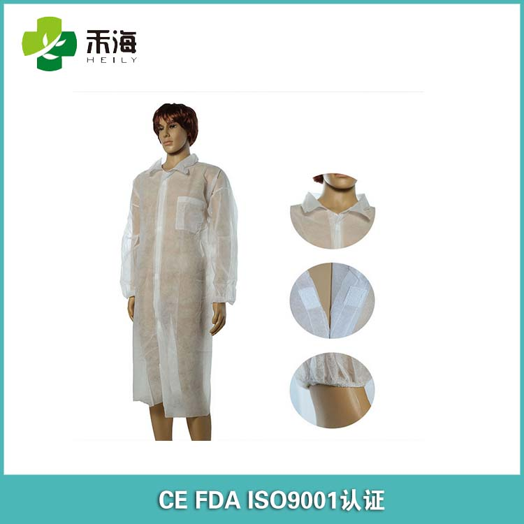 Sterilized Disposable surgical gown protective gown work smock