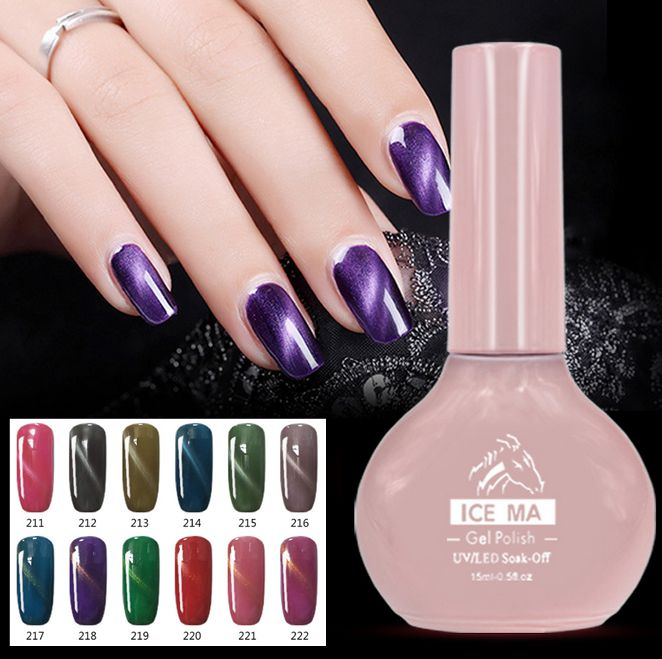 2017 Popular Soak Off Cat Eyes Gel Polish High Quality Magnet Nail Gel Polish UV Led Gel Nail polish