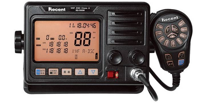 RS-506M IP-67 VHF Fixed Marine Radio