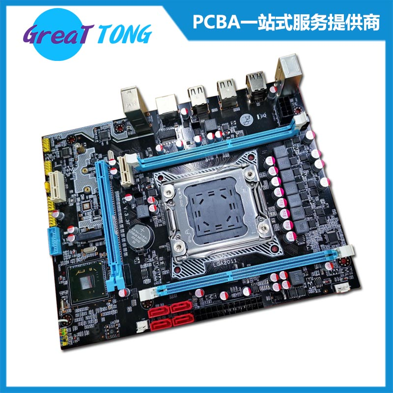 Packaging Machine Complete PCB Assembly- Quality PCBA Company Grande