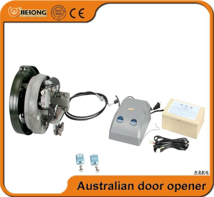 Spring balanced door opener(Australian door opener)