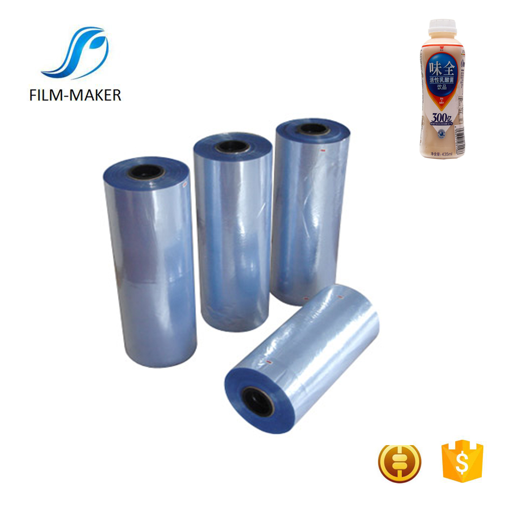 JIANGYIN FILM-MAKER Cast Sleeve Label Film