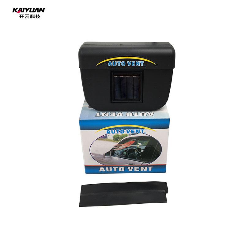 Fan for car suv solar power air conditioner fan