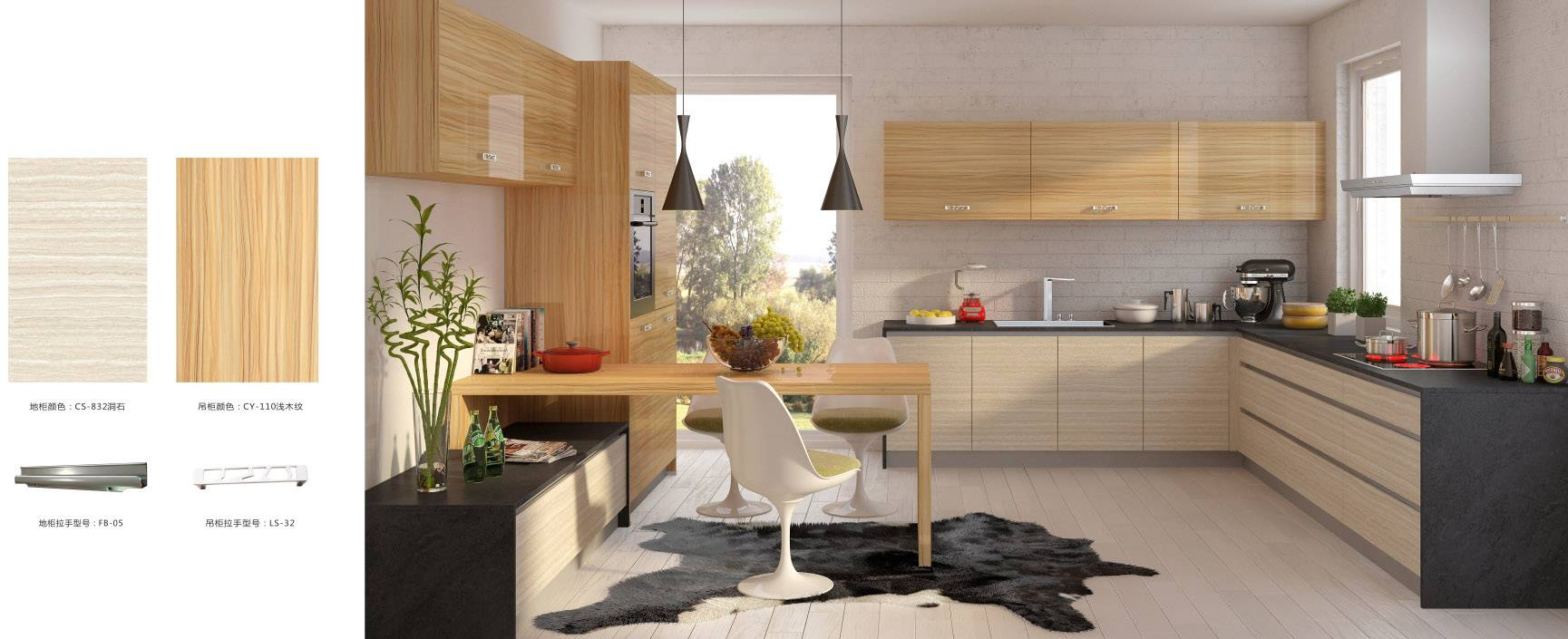 kitchen cabinet,base cabinet,wall cabinet