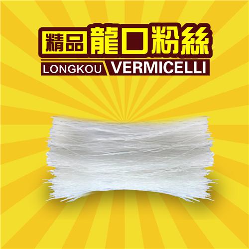 Traditional cut mungbean longkou Vermicelli OEM accept