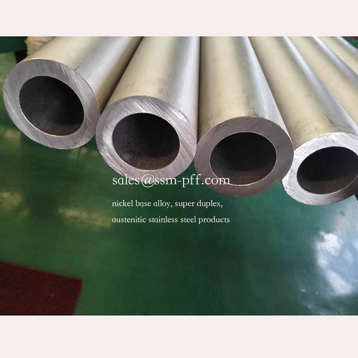 nickel-based alloy seamless pipe