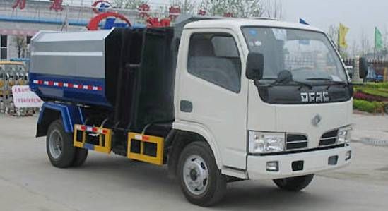 China refuse collection dump garbage truck