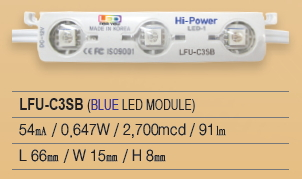 LED Module, 3P Series, LFU-C3SB(BLUE)