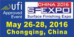 SF EXPO China 2016