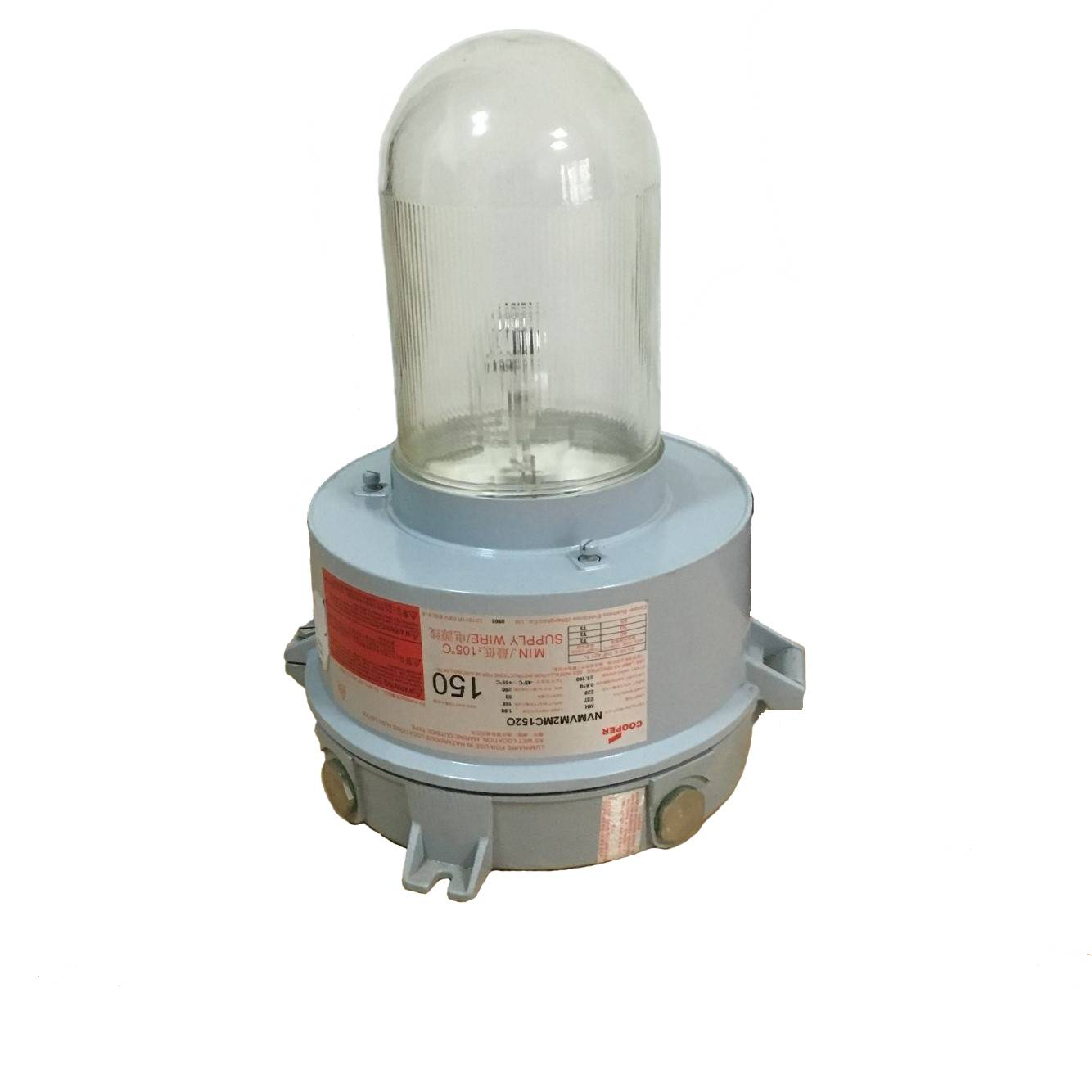 Explosion proof spot light- Used for 2nd zone metal lighting products