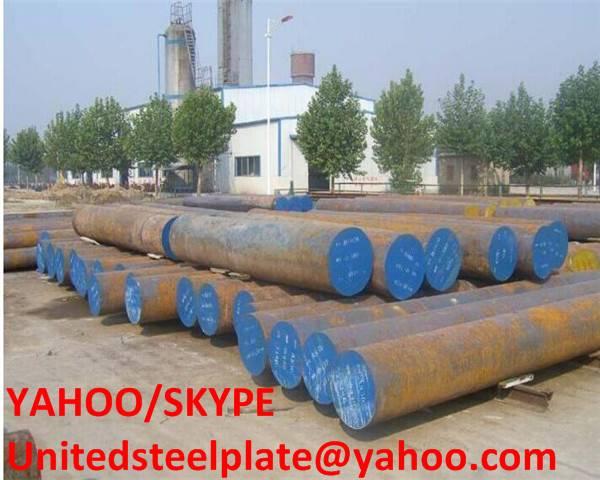 AISI 1548, AISI 15B48H Steel plate, AISI 1551 Supplier.