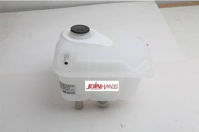 EXPANSION TANK A015